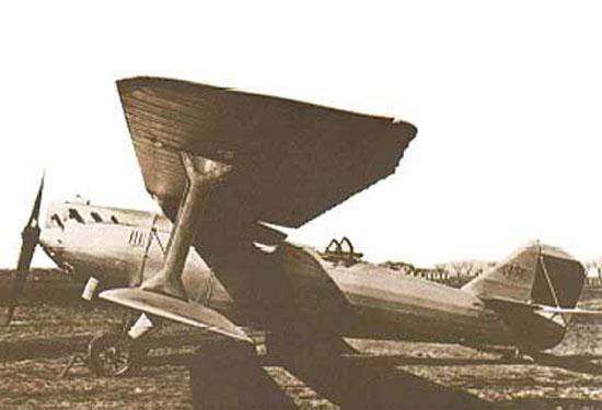 C.A.S.A. Breguet XIX (Ejército del Aire)