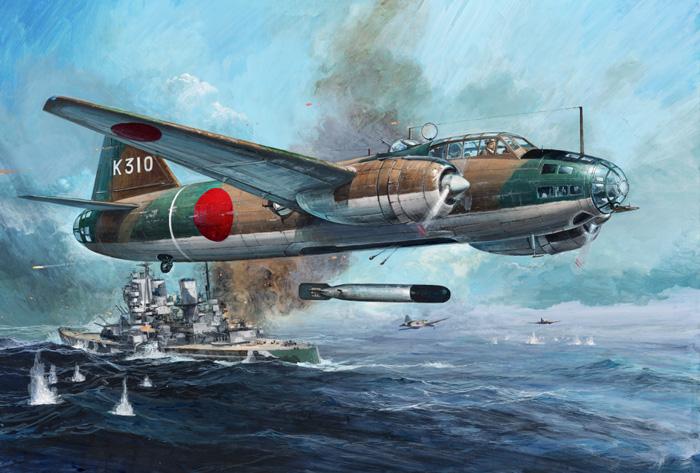 Recreación de uno de los G4M1 lanzando un torpedos contra uno de los buques de la Fuerza Z