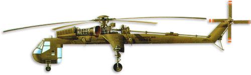 Sikorsky CH54 Tarhe del Ejército de los Estados Unidos