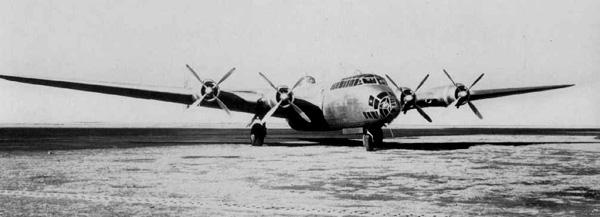 Uno de los Nakajima G5N Shinzan construidos para la marina imperial en 1939. Derivado del desechado Douglas DC-4E, sus prestaciones eran decepcionantes y terminó como transporte