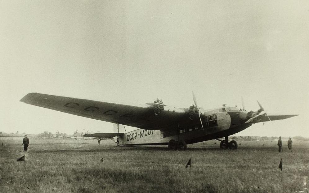 El Tupolev ANT-14 con la matrícula asignada CCCP-N1001