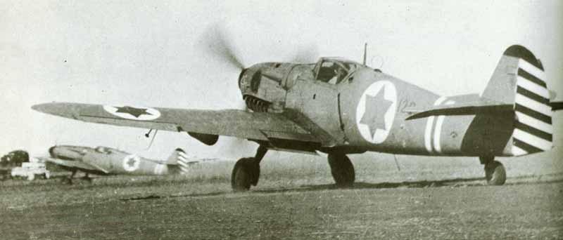 Un S-199 (numeral D-120) carretea antes del despegue en el aeródromo de Herzliya en 1948 (fuente: http://101squadron.com)